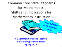 K-5 CCSS Math Shifts