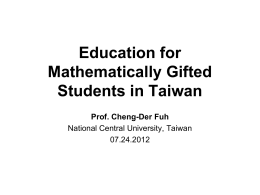 Education for Mathematically Gifted Students in Taiwan