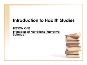 Introduction on HOWZA Studies