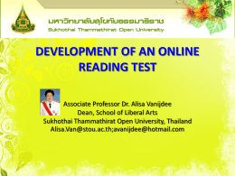 DEVELOPMENT OF AN ONLINE READING TEST