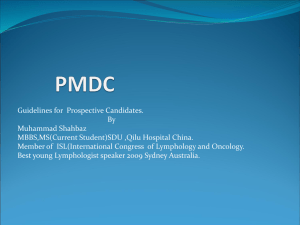 PMDC - International Student Education