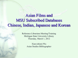 Asian Database PPT Slide - Michigan State University