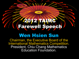 Farewell Speech (English) - 2012 International Mathematics