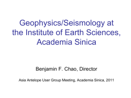 Welcome to the Institute of Earth Sciences
