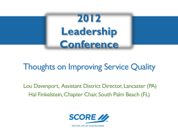 2012 Leadership Conference