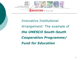 South-South Cooperation Fund in Education