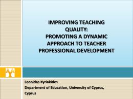 Promoting Teaching Quality: A Dynamic Approach
