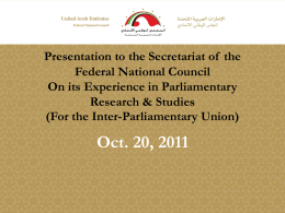Parliamentary Research and Studies Experience at the Federal
