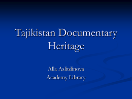 Tajikistan Documentary Heritage: - World Digital Library Project Site