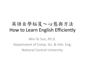 How to Learn English Efficiently?
