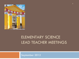 Elementary Science Lead Teacher Meetings
