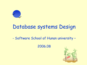 Database System Design and Implementation