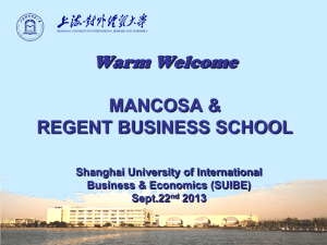 """Shanghai University of International Business & Economics"" (SUIBE)"