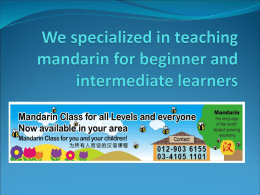 our courses - EDU Mandarin