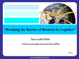 Breaking the Barrier of Business by Logistics