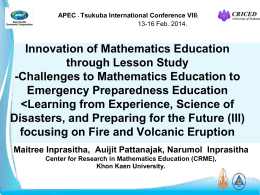 Innovation of Mathematics Education through Lesson Study
