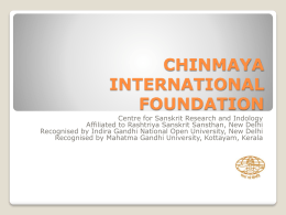 2. Home Study Courses - Chinmaya International Foundation