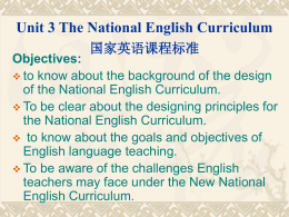 Unit 3 The National English Curriculum 国家英语课程标准Objectives