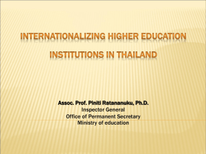 The Road to ASEAN for Higher Education: What`s now? and What`s