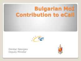 Bulgarian MoI Contribution to eCall, by Dimitar Georgiev, Deputy