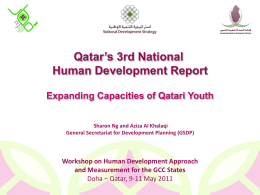 Qatar`s 3rd National Human Development Report Expanding