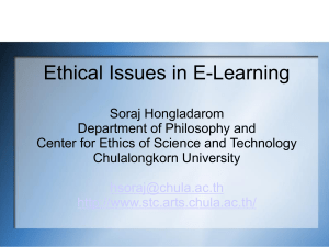 Ethical_Issues_eLearning