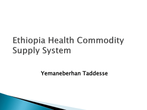 Ethiopia Health Commodity Supply System