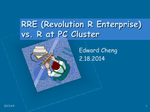 程啟聖_Revolution_R_Enterprise