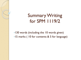 Summary for SPM 1119/2