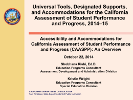 Accessibility and Accommodations Powerpoint