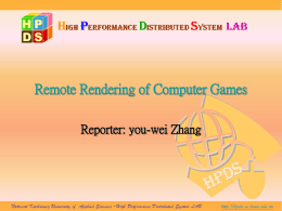 Remote Rendering of Computer Games