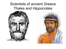 Scientists of ancient Greece Thales and Hippocrates