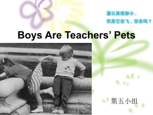 国贸G5 U3 ACR1 Boys Are Teachers` Pets (by group of Yang Xiaoli)