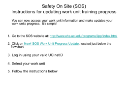 How to update SOS Work Unit Progress