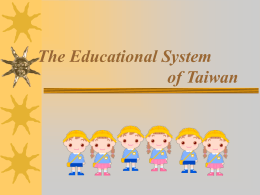 The Educational System of Taiwan