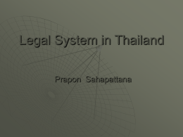 Criminal Justice System in Thailand