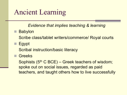Ancient Learning