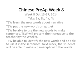 Chinese 1 Monday lesson plan