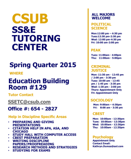 SSE tutoring.