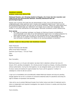 voorbeeldbrief amnesty international voorbeeldbrief   Amnesty International voorbeeldbrief amnesty international