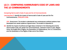 LG 3 -- Comparing Hammurabi`s Code of Laws