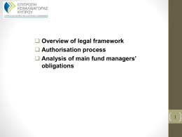 overview_of_funds_legal_framework