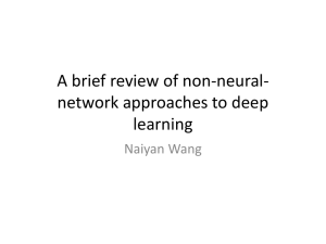 A brief review of non-NN approaches to deep learning