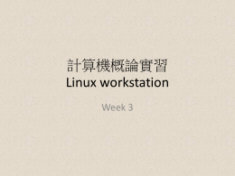 Linux workstation