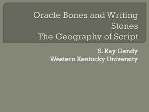 Oracle Bones and Writing Stones The Geography