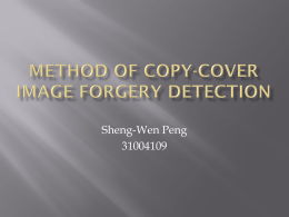 A Comparison Study on Copy-Cover Image Forgery Detection