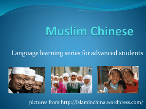 Muslims in China PPT