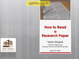 How to Read a Research Paper