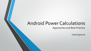 Android Power Profiles