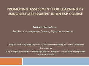 Promoting assessment for learning by using self